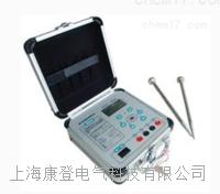 DER2571数字接地电阻测试仪