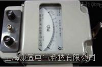 ZC-7ZC-7系列手摇式兆欧表
