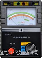 BC2000智能双显新普京手机娱乐官网网站 BC2000