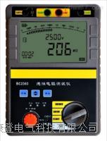 BC2303数字新普京
