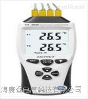 HT-8626四通道接觸式測溫儀 HT-8626