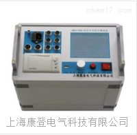 MSGK-I型高低压开关柜通电试验台 MSGK-I型