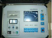 KC-900三次脉冲电缆故障测试仪 KC-900