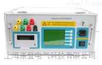 KDZZ-S10A三回路變壓器直流電阻測試儀 KDZZ-S10A