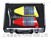 DJ16-TAG-5000型智能型高压无线核相仪 DJ16-TAG-5000型