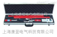 SDHX-203数字高压无线核相仪 SDHX-203