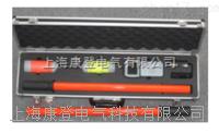 SDY916高压语音核相仪 SDY916