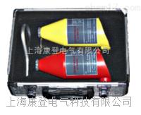 WHX-300B高压无线核相仪 WHX-300B