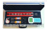 WHX-3000数字式高压无线核相仪 WHX-3000