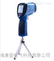 DT-8878點陣式雙激光紅外線測溫儀 DT-8878