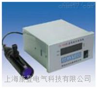 EC50紅外測溫儀 EC50