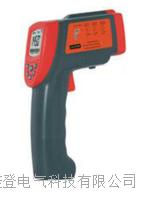 SM-882紅外線測溫儀 SM-882