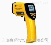ET990D手持式冶金專用非接觸紅外測溫儀 ET990D