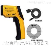 TM980D冶金专用红外测温仪 TM980D