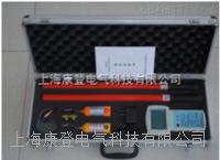 RXHX3000高压无线核相仪