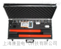 BF1668高压无线核相器