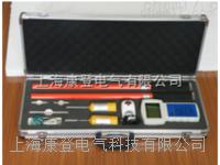 zx8700无线语音高压核相器