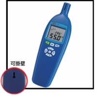 台湾泰仕TES1260温湿度计 TES1260