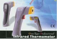 红外测温仪ST-652