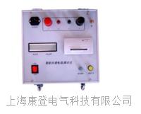 智能回路电阻测试仪 ZD-35