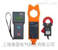 無線高壓變比測試儀 ETCR9500