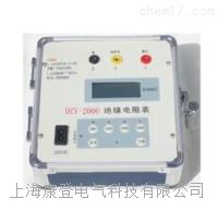 自动量程绝缘电阻表 DZY-2000