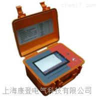 电缆故障全自动综合测试仪 TDR-100