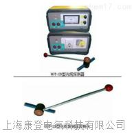 光缆探测器 HGT-2B