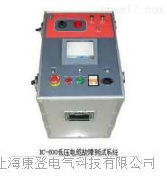 电力电缆故障快测系统 KD-800
