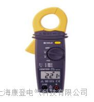 数字钳型表 CENTER220