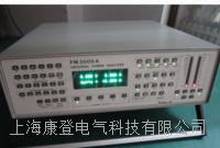 电力分析仪 DW6090A