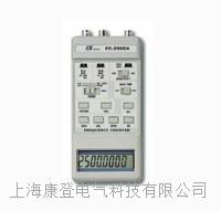 掌上型计频器 FC-2500A