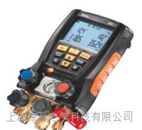 套装电子歧管仪 testo557