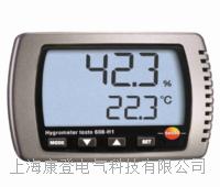 温湿度表 testo608-H1