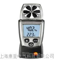 叶轮风速测量仪 testo410-2