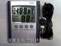 可接电脑温度计 TES-1305