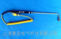 弯头表面热电偶探头 弯头表面热电偶探头NR81533A