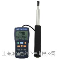 专线式风速仪 TES-1340