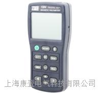 三轴式电磁场测试仪USB TES-1394S