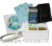 低频电磁波辐射检测仪 TES-1392