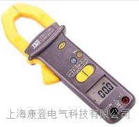 真均方根值瓦特钩表 TES-3095T