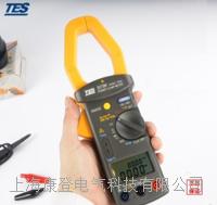 单三相多功能电力钩表 TES-3079K