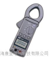 交流钩表 TES-3040