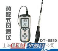 热敏式风速计 DT-8880