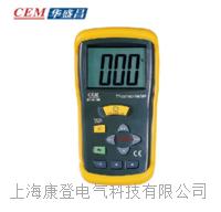 接触式测温仪数字单通道K型温度表 DT-610B