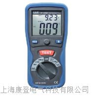 接地电阻测试仪电阻表 DT-5300B