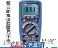 数字万用表 DT-9927