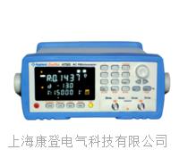 电池内阻测试仪 AT521