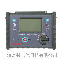 ES3010 數字式接地電阻測試儀 ES3010