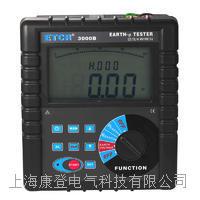 ETCR3000B接地電阻土壤電阻率測試儀 ETCR3000B